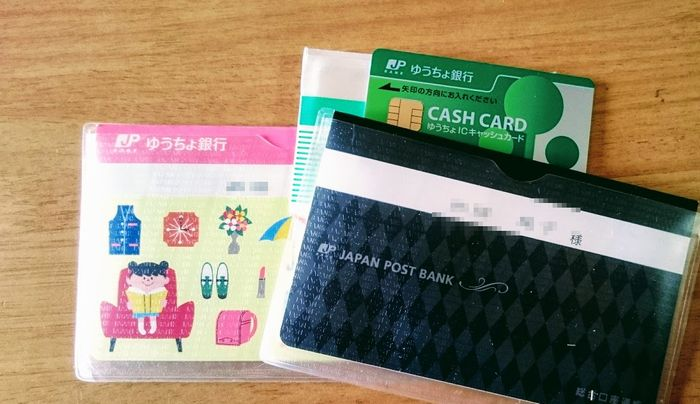 15 điều cần biết để tránh gặp rắc rối khi đi du học Nhật Bản - Phần 2