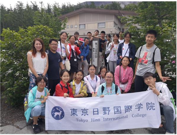 Học viện Quốc tế Tokyo Hino - Cùng nhau học tiếng Nhật và bay ra thế giới